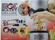【送料無料】マジックブレットデラックスCスペシャルセット 23点セット スィーツ&ドリンクレシピ付きMAGIC BULLET DELUXE C ジューサー ミキサー