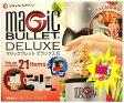 【オープン一周年記念特価】今だけ!期間限定!! 【送料無料】マジックブレットデラックスCスペシャルセット 21点セット プラス レシピ本 スィーツ&ドリンクレシピ付き計23点セット MAGIC BULLET DELUXE C ジューサー ミキサー