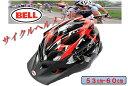 【BELL ベル】 サイクルヘルメット CPSC 【ブラック/レッド】サイズ 53cm-60cm サイクリングヘルメット/軽量/シティ用 ヘルメット/ロー..