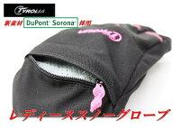 最新モデル【TYROLIAチロリア】レディースグローブスキー・スノーボード/スノーグローブ/手袋/女性用/レディースグローブ/ブラック