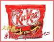 【Nestle】ネスレ キットカット ミニ ボーナスパック 876g/バレンタイン/ミニ/チョコレート/大容量/お菓子/おやつ/プレゼント/小分け/チョコ