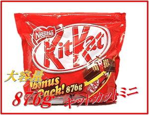 ボーナス バレンタイン チョコレート プレゼント