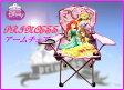 【ディズニー Disney】 プリンセス ユース アームチェア キッズ 折りたたみチェア 子供用/折り畳みチェアー/いす/ BBQ/キャンプ/コンパクトチェア/ポータブル/折りたたみ式/