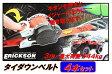【ERICKSON】ラチェット式 タイダウンベルト4本セット自動巻き 3m 544kg ラッシングベルト バイク/ジェットスキー/バギー/材木/ボード/ 荷物の固定に ラチェットベルト 荷締め