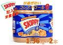 【数量限定】大容量!【SKIPPY】スキッピー・ピーナッツバター チャンキー 粒あり クランキー 大容量1.36kg×2本=2.72kgピーナツバター..