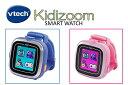 【送料無料】【vtech kidizoom Smart Watch】ブイテック スマートウォッチ 子供用 デジタルカメラ/女の子用/男の子用/写真/動画/ビデオ/撮影/キッズ デジカメ/クリスマス/プレイウォッチ
