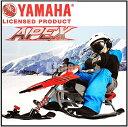 【送料無料】【YAMAHA APEX】ヤマハ ライセンスプロダクトヤマハ スノーバイク 子供用/乗用そり/雪遊び/ソリ/スノーモービル