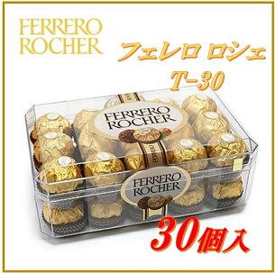 フェレロ チョコレート バレンタイン スイーツ クリスマス プレゼント
