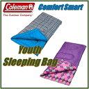 【コールマン寝袋】軽量!coleman コールマン Coleman 寝袋 キッズ子供用寝袋 ジュニア用 10℃キッズ寝袋 グレー/パープルシュラフ/封筒型/ユース/YOUTH