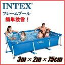 【送料無料】INTEX インテックス フレームプール プールカバー付長さ3m x 幅2m x高さ75cm簡単設営!大型プール ファミリープール子供 こども用 フ...