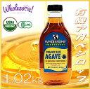 【Wholesome】Organic Blue Agaveオーガニック ブルー アガベシロップ 1.02kg天然甘味