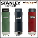 【STANLEY スタンレー】ステンレス タンブラー クラシック ボトル 473ml真空断熱ステンレスボトルグリーン/ネイビー/レッド水筒/タンブラー/魔法瓶/保温/保冷/キャンプ/スポーツ観戦/釣り/バーベキュー/マグ
