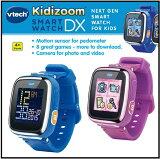 【送料無料】【vtech kidizoom Smart Watch DX】ブイテックキディーズーム スマートウォッチ デラックス子供用・4歳から9歳・腕時計・時計・多機能・教育玩具女の子用/男の子用/写真/動画/ビデオ/撮影/キッズ デジカメ/クリスマス/プレイウォッチ