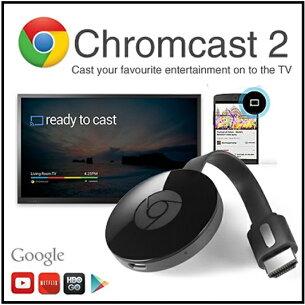 chromecast グーグル キャスト ストリーミング クローム