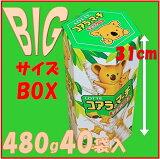 【BIGサイズ】LOTTE コアラのマーチ大容量 12g×40袋 箱入り業務用/お得用/チョコレート/お菓子/小分け/ギフト
