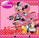 ディズニー ミニーマウス アームチェア 折りたたみ チェアー キャンプ コンパクト