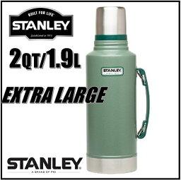 大容量 1.9リットル STANLEY スタンレー クラシックボトル 真空ボトル ステンレスボトル 1.9L グリーン水筒 魔法瓶/保温/保冷/キャンプ/スポーツ 観戦/アウトドア/釣り/バーベキュー/