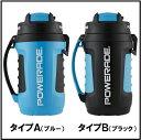 【AUTOSPOUT POWERADE】パワーエイド ジャグ/水筒/タンク 1.9L ウォータージャ