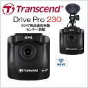 【Transcend】 トランセンド ドライブレコーダー DrivePro 230 SONY製高感度画像センサー /高画質フルHD/Wi-Fi/GPS内蔵/常時...
