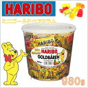 【HARIBO ハリボー】 ミニ ゴールドベアー ドラム 980g グミ フルーツグミ/個包装/小