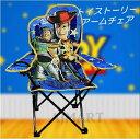 【ディズニー Disney】TOY STORY トイストーリ...