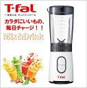 【T-FAL ティファール】T-FAL ミキサー ミックス&ドリンク 600ml ホワイト BL13 ...