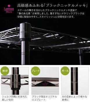 ������̵���ۥ���å����Ϣ���Ƿ���!���ɻ��Ӳù��ѡۥ�ߥʥ�(Luminous)/�֥�å���ê��755��(��74.5×��34.5×��155cm)BN1575-5