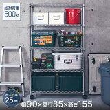 ��90 5�� ����å� ���Ϣ ��륷����� ���������å� �ѥ��ץ�å� �磻�䡼������� �磻�䡼��å� ��å� ������� ��Ǽ ��ӥ� ��ߥʥ� �⤵150 ���35 25mm NLF9015-5[P05Sep16]