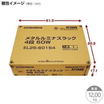 ����å����Ϣ�����������å���������̵�����ڷ�25�ۥѥ��ץ�å��ǥ����ץ쥤��å��磻�䡼���������604�ʡ���60×���46×�⤵150cm)EL25-60154