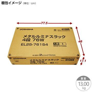 ����å����Ϣ�����������å���������̵�����ڷ�25�ۥѥ��ץ�å��ǥ����ץ쥤��å��磻�䡼���������764�ʡ���76×���46×�⤵151cm)EL25-76154