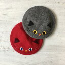 値下げしました! F.O エフオー Petit jam プチジャム ネコちゃんベレー帽 子供服 ベビー服 雑貨 メール便可能
