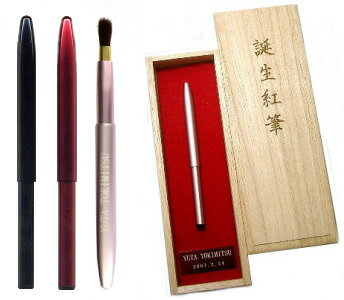 ... calligraphy brushes and birth anniversary pen-1873)-Li course portable