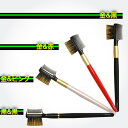 【名入無料】北斗園 熊野化粧筆(熊野筆・メイクブラシ)ブロー&コーム/HBS-8