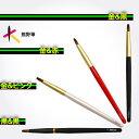【名入無料】北斗園 熊野化粧筆(熊野筆・メイクブラシ)リップブラシ(F) /HBS-7