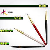 【名入無料】北斗園 熊野化粧筆(熊野筆・メイクブラシ)アイライナーブラシ/HBS-9