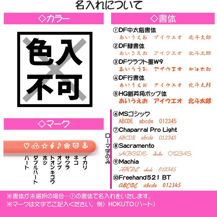 【名入無料】瑞穂 熊野化粧筆(熊野筆・メイクブ...の紹介画像2