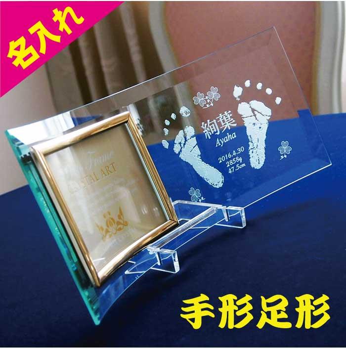手形 仕立券 赤ちゃん フォトフレーム キット 出産祝い 写真立て 足形 ギフト プレゼント 内祝い 出産 記念 記念品