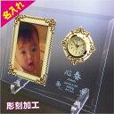 赤ちゃん 名入れ 出産祝い 時計 プレゼント フォトフレーム インテリア 寝具 収納 置き時計 掛け時計 置き時計