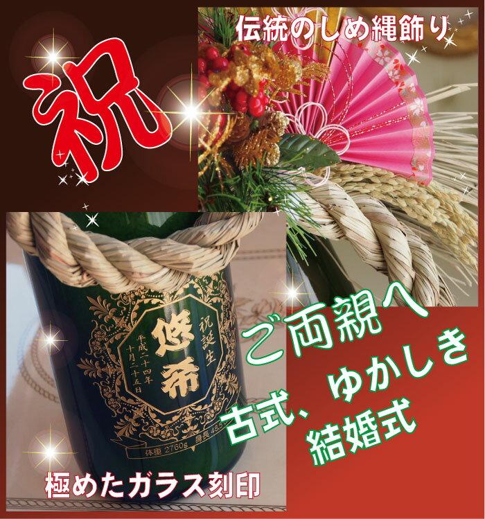 【体重米】出生米を結婚式、披露宴 両親贈呈 プ...の紹介画像2