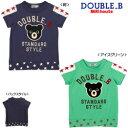 (40%OFFにプライスオフ)サマーセール(定価7800円+税をSALE)ダブルB(夏物)mikihouse DOUBLE.BもこもこBくん半袖Tシャツ(100cm、110cm)