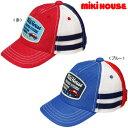ミキハウス(夏物)mikihouseキャップ帽子(S、M、L、LL)