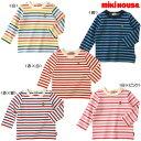 (定価3800円+税をSALE)ミキハウス(おすすめ)mikihouse(Everydayシリーズ)ボーダー長袖Tシャツ(80cm、90cm、100cm、110cm、120cm、130cm、140cm、150cm)