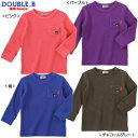ダブルB(売れ筋)mikihouse DOUBLE.B(Everyday)ワッフル素材長袖Tシャツ(80cm、90cm、100cm、110cm、120cm、130cm)