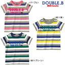 (サマーセール定価6200円+税をSALE)ダブルB(おススメ)mikihouse DOUBLE.Bロゴつきボーダー半袖Tシャツ日本製(100cm、110cm)