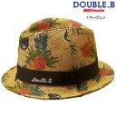 ダブルB(おススメ)mikihouse DOUBLE.Bハイビスカス柄☆中折れ帽子日本製(48cm、50cm、52cm、54cm)