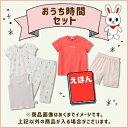 mikihouuse(ミキハウス)おうち時間セット 女の子用 サマーパック 1万円夏物セット(80cm、90cm、100cm、110cm、120cm、130cm)
