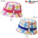 (定価4200円+税をSALE)ミキハウスHOTBISCUITS(おすすめ)mikihouseパステルチェック☆ハット帽子(3S、SS、S、M)