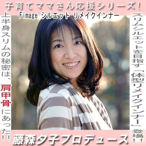 藤森夕子の画像 p1_35