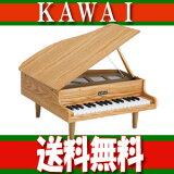 ★即納★★【河合楽器 ミニピアノ 木目 P-32 グランドピアノ】【KAWAI】大人気 木製 おもちゃ 音楽 カワイ 知育玩具 楽器 ピアニスト 話題お誕生日プレゼント 出産祝い