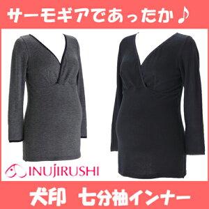 マタニティ 犬印本舗 INUJIRUSHI インナー カシュクールオープン スリーマー ブラック
